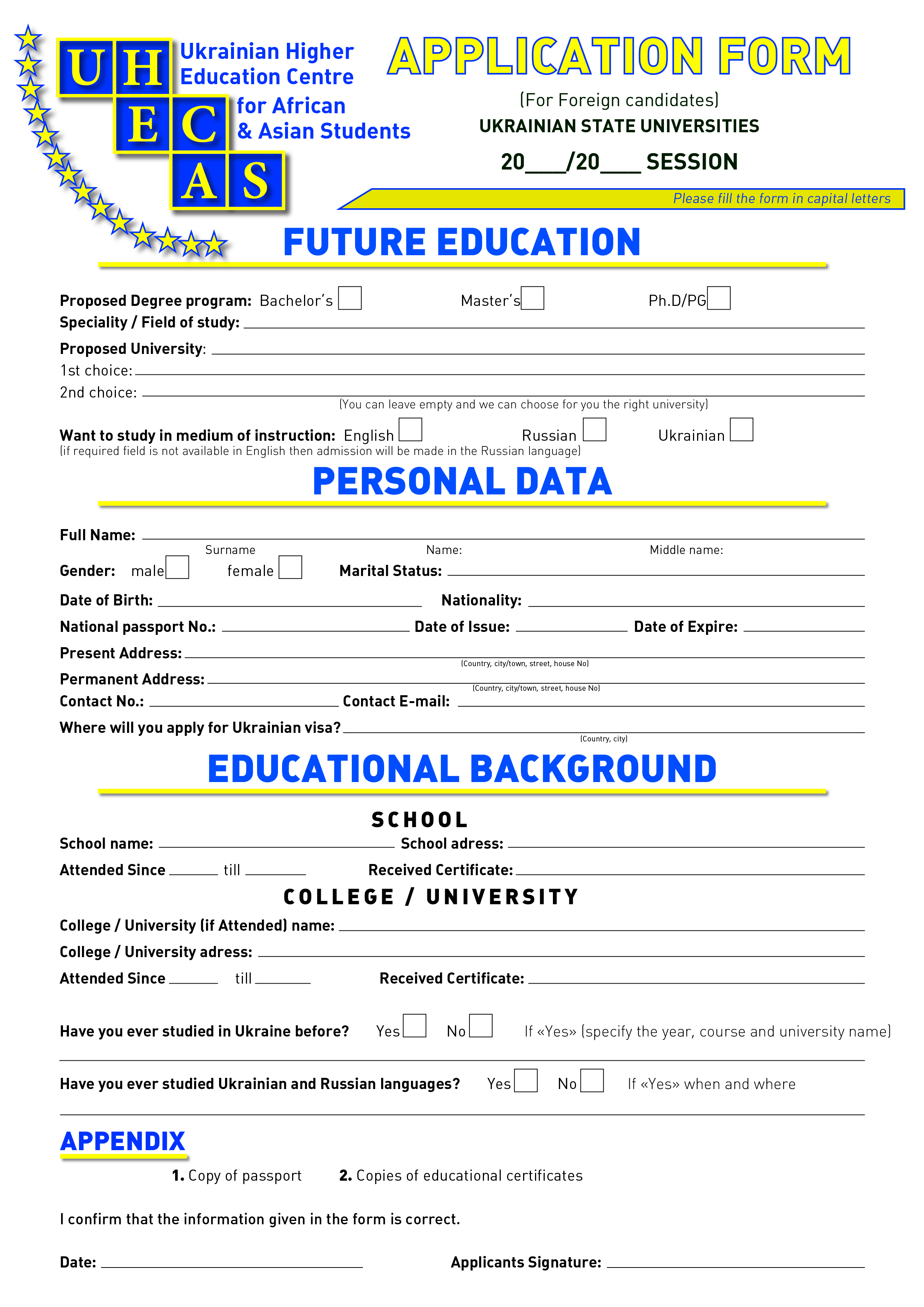 Uhecas apply online apply to ukraine university fill form to apply online falaconquin